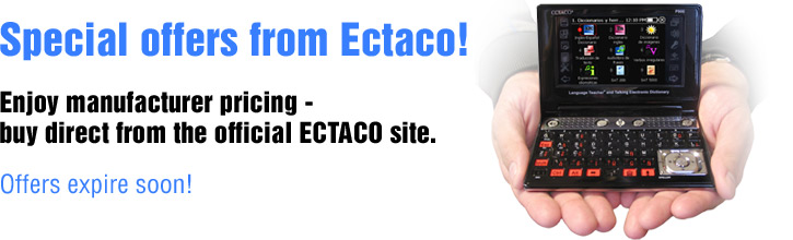 The most powerful ECTACO translators!