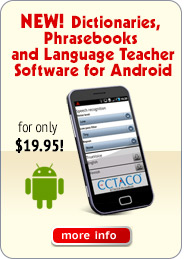 Dictionaries, Phrasebooks and Language Teacher Software for Android