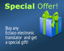 Special Offer on hi-end translators